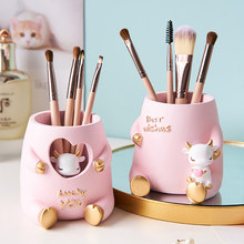 Desk Accessories Nordic Cute Pink Desktop Decoration Storage Pen Holder Girl's Room Desktop Storage Children's Birthday Gifts