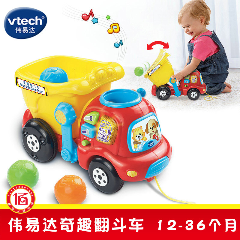 VTech Vtech Funny Dump Truck Luggage Trolley Toy Car Baby Drag Toy Children Barrow