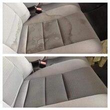 HGKJ на сиденье в машину на диван интерьер очиститель жидкий автомобиль кожа очиститель Ремонтный комплект автомобиля интерьер очиститель автомобиля Автомойка обслуживание спрей