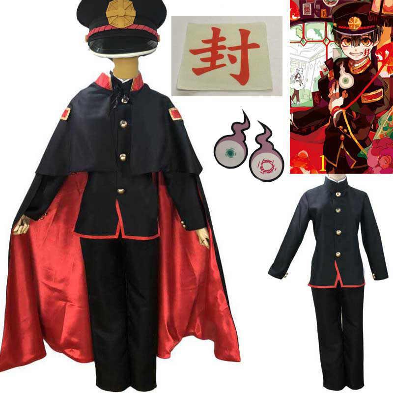 2020 4 PICS Anime Wc-bound Jibaku Shounen Hanako-kun Hanako kun Cosplay Costume su misura-made Cap trasporto libero parrucca wigcap