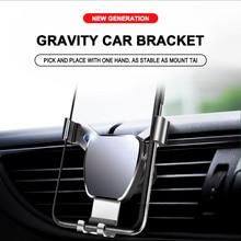 Автомобильный держатель с креплением на вентиляционное отверстие, автомобильный держатель для мобильного телефона, gps подставка, универсальный кронштейн, держатель для телефона, аксессуары для автомобиля