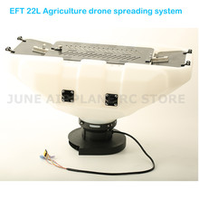 EFT DIY 22L Agriculture drone spreading system Seed fertilizer bait particle spreading equipment for E410 E610 E616