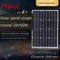 Placa de energía Solar monocristal 50w18v de alta eficiencia, sistema de monitoreo de batería de 12V, suministro directo de fábrica, Kit caliente de Panel Solar