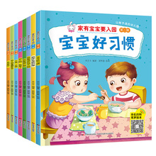 8Books / Chinese Children 's Stories / Children 's Bedtime Stories / Children's Enlightenment Education Books 3-6year children s literature books in chinese hundred thousand whys chinese science stories pinyin learning hanzi chinese characters