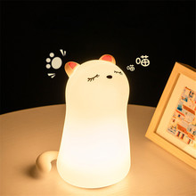 LED Night Light Lamp Colors Cute Silicone Cat Room Nightlights Atmosphere Table Bedroom Bedside Lamp USB Change for Kids Baby
