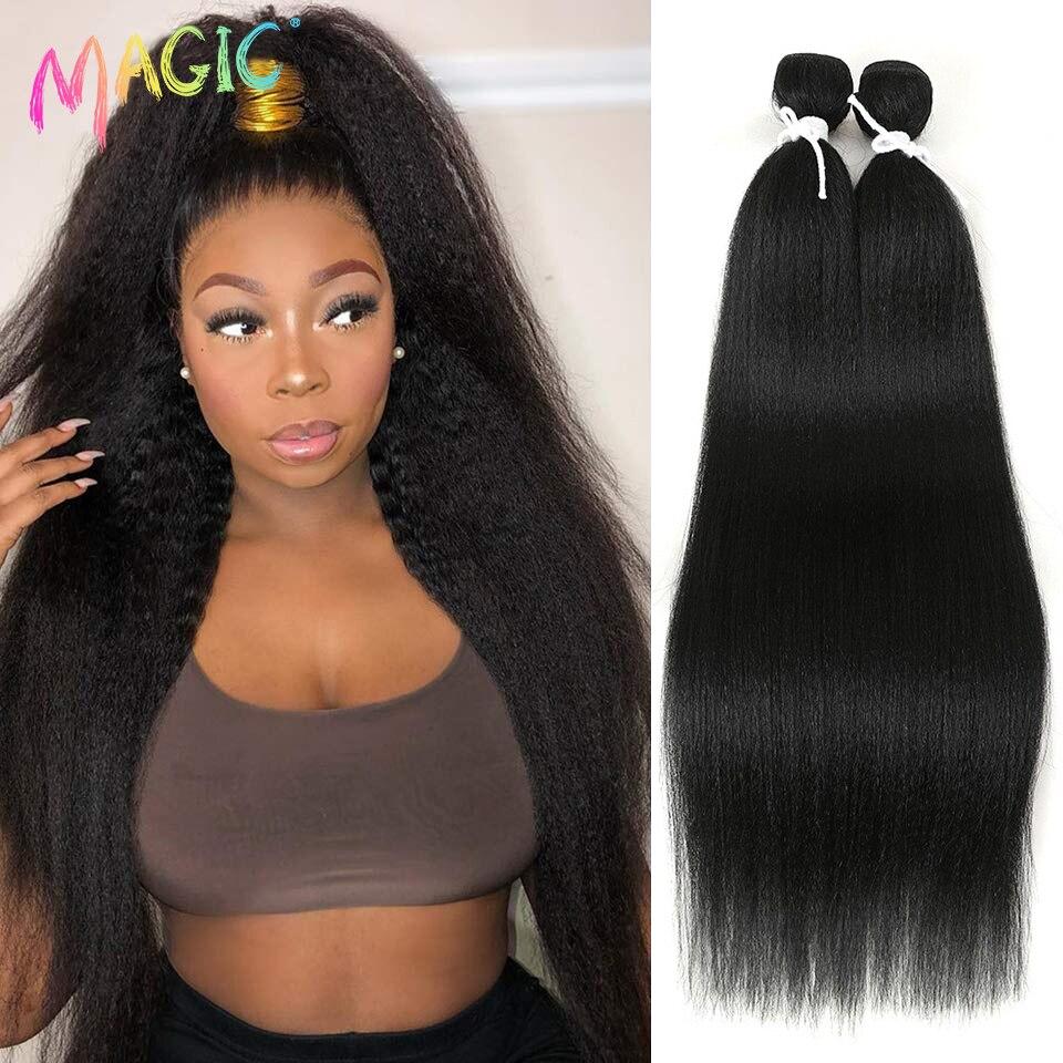 Волшебные прямые синтетические волнистые пучки 2 шт./лот натуральные волосы Yaki черные длинные волосы ткачество 22 дюйма Термостойкое волокн...