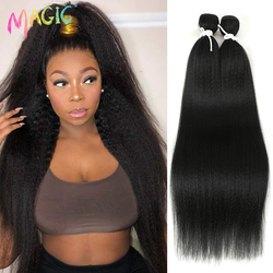 Magic Straight Synthetic Weave 2 Pcs/lot Natural Yaki Hair Bundles Black Long Hair Weaving 22 Inch High Temperature Fiber