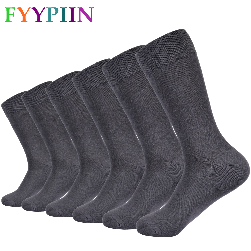 Socks men's solid color combed cotton socks long fashion gray gray casual men's socks
