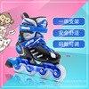Children Adjustable Inline Skate Shoes Wheels Inline Skate Shoes Quad Skates Flashing Roller Pattini Sports Equipment BI50SS
