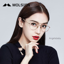 MOLSION Aviation Glass Frame Women Pilot Double Bridge Optical Spectacles Frames for Sunglasses Myopia Customize MJ7019 цена