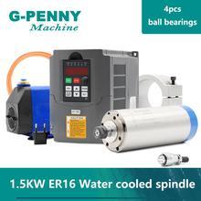 Motor de husillo refrigerado por agua tipo alargador 220v 1,5kw ER16 80x220mm y 1,5 kW VFD/inversor y soporte de abrazadera de 80mm y bomba de agua de 75w