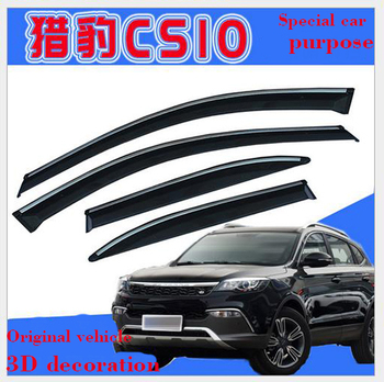 For Jaguar CS10 2010-2019 Car Windows Visor 4PCS 3D Bright Bar Sun Visor Sunshade Rain Guards Shield Auto Moldings