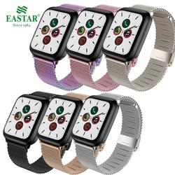 Milanese Watchband for Apple Watch 38mm 42mm 44mm 40mm Stainless Steel Women Men Bracelet Band Strap for iWatch 3 4 5 6 SE