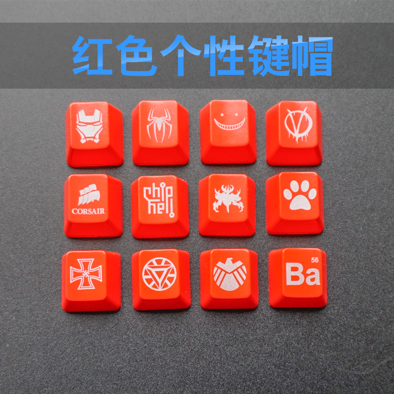 Personality Customized Mechanical Keyboard Red Keycaps Translucent Key Caps For Dota 2 Hero ESC Spider Iron Man OEM R4 Height