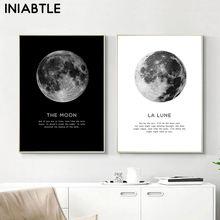 Луна цитаты холст постер черно белая стена Художественная печать
