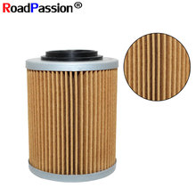 Oil Filter For CAN AM DEFENDER MAX HD10 DPS 976 1000R OUTLANDER 450 850 650 XT P XT 570 DPS X MR HD8 HD10 Engine Bike Motorcycle