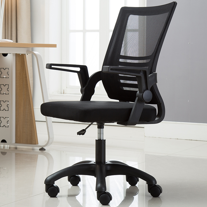 Computer Chair Home Conference Office Chair Lifting Swivel Chair Staff Learning Mahjong Seat Ergonomic Backrest Chair