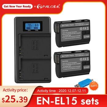 PALO EN-EL15 EN EL15 ENEL15 EL15A Batteries LCD Dual USB Charger for Nikon D600 D610 D600E D800 D800E D810 D7000 D7100 d750 V1 недорого