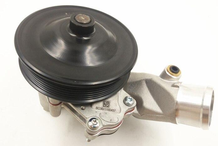 Otomobiller ve Motosikletler'ten Su Pompaları'de Motor soğutucu su pompası LR073711 LAND ROVER DISCOVERY 4 için 5 Range Rover 5.0L 3.0L V8 2010 2016 title=