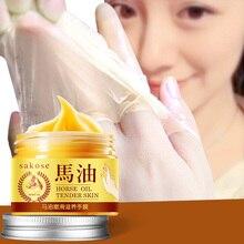 WXE Milk Honey Hand Mask Hand Wax Moisturizing Whitening Ski