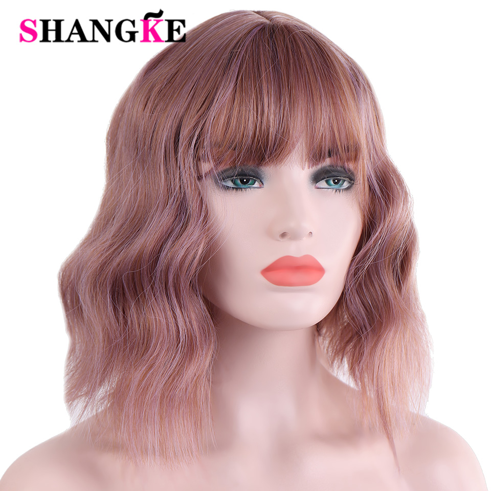 SHANGKE Available Short False-hair Wavy Bob Wigs For Black Women Synthetic Hair Purple With Bangs Heat Resistant Cosplay Wig