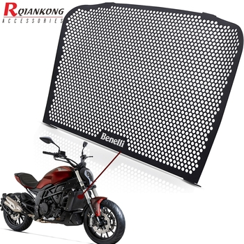 502C BJ 500 2019 Motorcycle Accessories Radiator Guard Protector Grille Grill Cover Protection For Benelli 502c BJ500 All Years