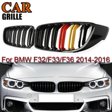 Автомобильные аксессуары, сменная решетка для почек, двойная планка, М4, спортивный стиль, черный глянец, передняя решетка для автомобиля, красный, желтый, для BMW F32