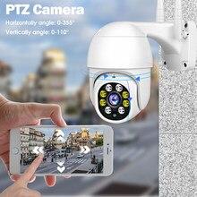 Qzt wifi câmera ip ao ar livre visão noturna de vigilância por vídeo à prova dwireless água sem fio cctv ptz câmera ao ar livre câmera de segurança em casa wi-fi