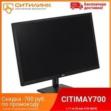 Монитор LG 24MK430H 23.8