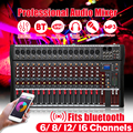 12 каналов профессиональный студийный аудио микшер bluetooth USB цифровой DJ звук микшерный пульт 48 В Phantom Power монитор усилитель