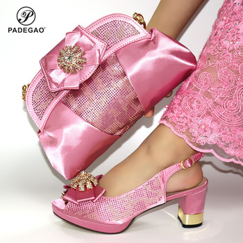 Wedding Shoes and Bag Set Italian Women Shoes Matching Hang Bag Special Design for Party   in Pink Color