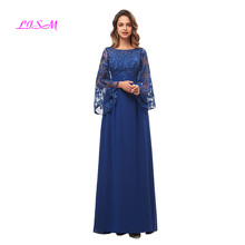 Mother of The Bride Dresses Plus Size Evening Formal Gowns 2020 New Arrival Lace Long Floor Length Mother Dress