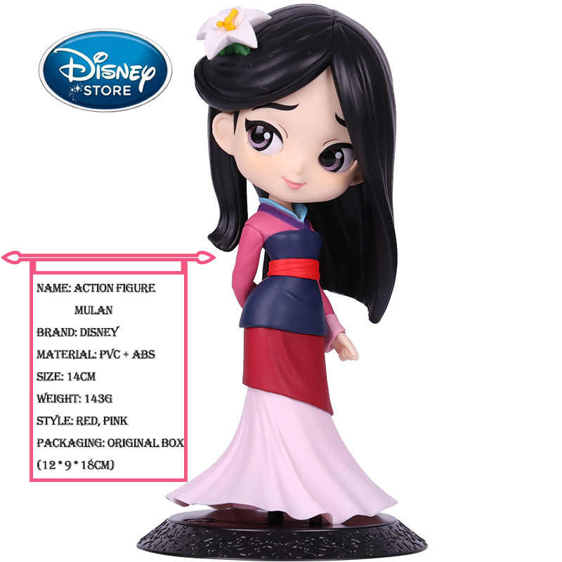 New Disney Mulan Action Figure Doll 14cm Q Posket Disney Princess Figure Toys Model Collection Pvc Cake Decoration Collect Gift Aliexpress