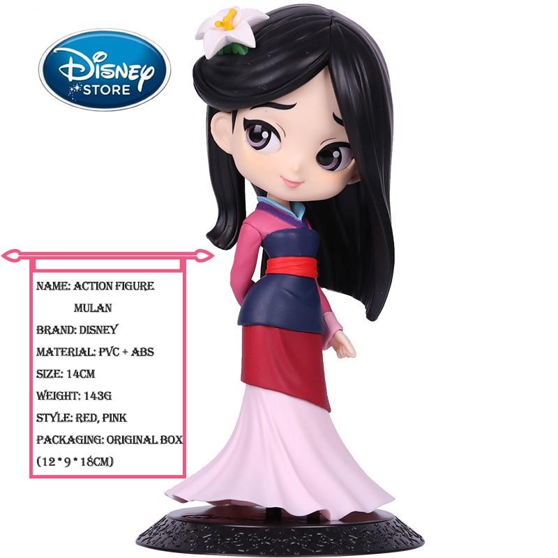 New Disney Mulan Action Figure Doll 14cm Q Posket Disney Princess