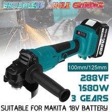288vf 100mm/125mm sem escova moedor de ângulo li bateria sem fio máquina moedor de ângulo ferramentas elétricas para polimento corte