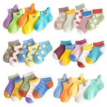 P201 boys mesh Socks kids Thin teenagers children Cotton Socks Cute for girl Toddler