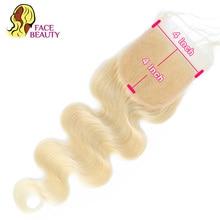 Facebeauty 5x5 Top Spitze Schließung Blonde 613 Platin 8 22 Inch Remy Menschliches Brasilianische Körper Welle Verschluss schweizer Spitze Mit Baby Haar