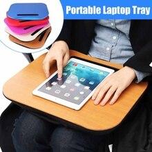 Компьютерная для чтения и письма подушка для планшета коленный столик для ноутбука стол удобный держатель настольный поднос подстаканник подставка для ноутбука Подушка для офиса