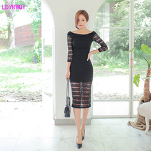 2019 autumn and winter new Korean womens off-the-shoulder collar lace seven-point sleeves Slim thin bag hip bottom dress