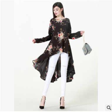 2019 blusa larga mujer musulmana Abaya bata Malasia Ramadan árabe ropa islámica asimétrica de gran tamaño estampado musulmán blusa HJ374