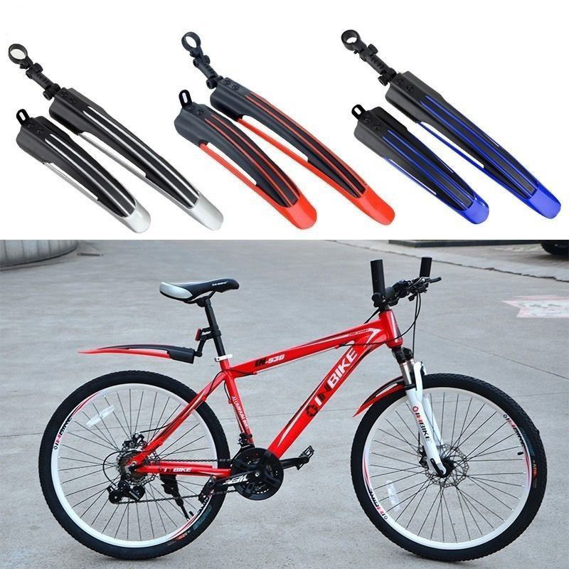 2PCS Cycling MTB MudGuard Tire Fender Moutain Bike Front Rear Wheel Mud Guard Set Easy Fix Mountain Bike Fender