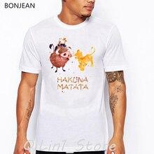 watercolor Hakuna Matata letter print t-shirt camisetas hombre funny The Lion King T Shirt Men oversized harajuku shirt tops
