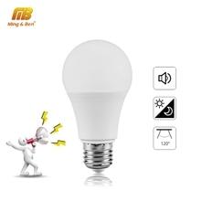 LED مستشعر صوت ضوء 7 واط 9 واط 12 واط E27 LED التعريفي مصباح 110 فولت 220 فولت لمبة بيضاء ضوء Lampada ل إضاءة داخلية Bombillas