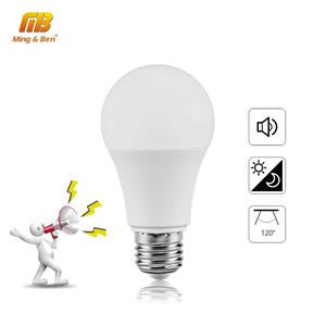 Light Led-Induction-Lamp Lampada Sound-Motion-Sensor 9W E27 White 12W 110V 7W 220V