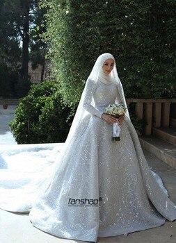 Vestidos de novia musulmanes de encaje de lentejuelas, bufanda de cuello alto,...