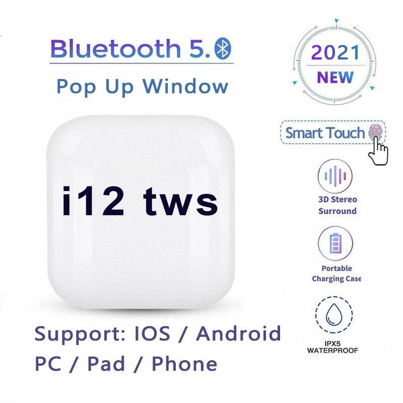 Беспроводные наушники i12 Tws, наушники Bluetooth 5,0, музыкальные наушники Bluetooth с микрофоном и зарядным боксом, гарнитура для всех телефонов