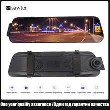 Buy Voice control car DVR 10 inch full screen touch streaming media rearview mirror driving recorder reversing image electronic dog directly from merchant!