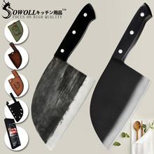 Nóż kuchenny nóż turystyczny Full Tang nóż rzeźnicki stal nierdzewna serbski nóż szefa kuchni mięso tasak warzywny skórzana osłona tanie tanio SOWOLL CN (pochodzenie) iron Ekologiczne Noże Ce ue Lfgb Chef noże Kitchen Chef frozen Santoku Cleaver Cutter Slicing Filleting Steak