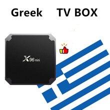 Iptv ボックスギリシャ x96 ミニアンドロイド tv ボックスギリシャドイツスペイン ex ゆうオランダイスラエルスマート tv ボックスのみなしチャンネル付属