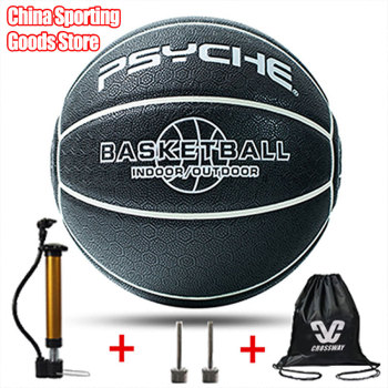 Psyche brand basketball, Chinese element, Bagua printed basketball, standard size 7, sweat absorbing material, basketball